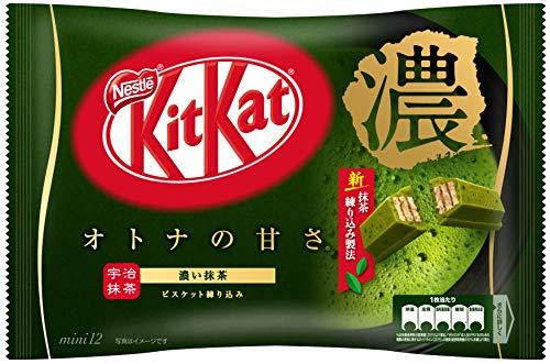 - Kit Kat Deep Matcha flavor