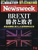 Newsweek (ニューズウィーク日本版) 2016年 7/12 号 [BREXIT 勝者と敗者]
