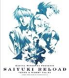 Vol 1- Saiyuki Reload- Even A Worm
