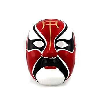 Mascara de yeso pintada