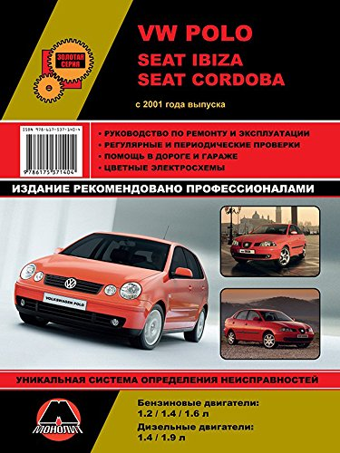 Repair manual for VW Polo / Seat Ibiza / Cordoba, cars from 2001: The book describes the repair, operation and maintenance of a car
