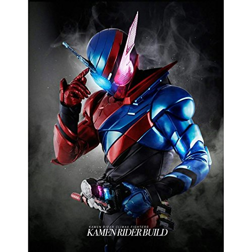 Amazon Com Ps Kamen Rider Climax Fighters English Subs For Play Station  Video Games