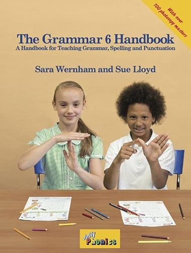 とにかく有益ピルThe Grammar 4 Handbook: In Precursive Letters (British English edition)