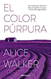 Image of El color púrpura/The Color Purple (Spanish Edition)