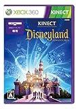 Kinect:ディズニーランド・アドベンチャーズ予約特典「コスチューム スキャンタグ カード」付き