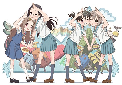 Animation - Yama No Susume (Encouragement Of Climb) Special Edition [Japan DVD] EAAD-11