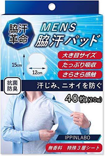 IPPINLABO 겨드랑이 땀 혁명 겨땀패드 땀흡수 땀띠방지 남성 MENS 겨드랑이 땀 패드 40 매 / 20 쌍 무 향료 특수 3 층 시트