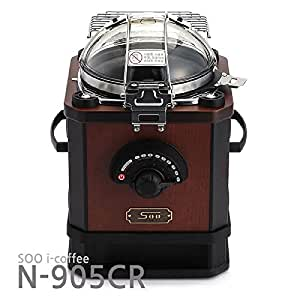 Home Coffee Bean Roaster Electirc Automatic N-905CR