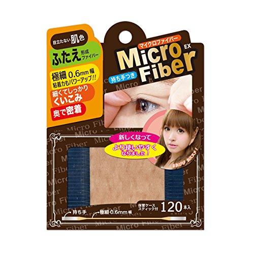 Bn Micro Fiber Double Eyelid Nudy Tape (120 - Bn Shop