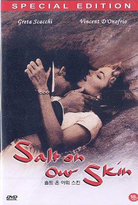 Salt on Our Skin - Desire (1992) (Import All ()