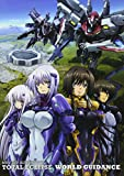 MUV-LUV ALTERNATIVE TOTAL ECLIPSE WORLD GUIDANCE book (TECHGIAN STYLE) (Japanese Edition)