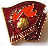 USSR Soviet Union Russian Always Ready Pioneer Lenin Red Banner antiglobalist Communist Pin Badge CCCP