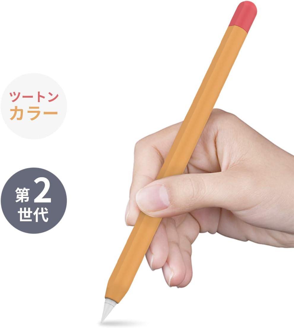 AhaStyle 超薄型 Apple Pencil 2 シリコン保護ケース Apple Pencil 第二世代のみに適用 ツートンカラー (オレンジ+赤)