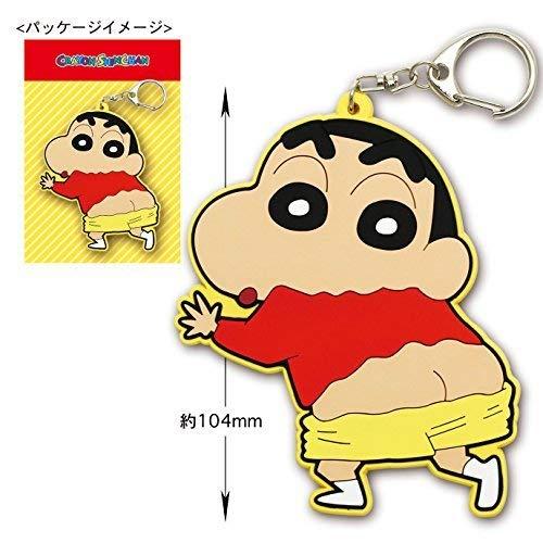 Amazon.com: toshin Pack (toshinpack), Crayon Shin-chan, goma ...