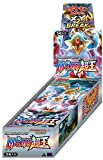Pokemon Card Game XY BREAK Booster Pack Awakening of Psychic Kings BOX Japanese Ver.