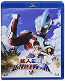 Ultraman Ginga Pt 1 Episode 1-6 [Blu-ray]