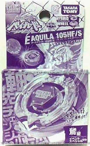 Beyblade Takara Metal Fight BB-47G Earth Aquila 105HF/S (Earth Eagle) by Takara Tomy