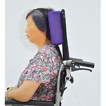 LUCKYYAN Universal Adjustable Wheelchair Head Cushion Neck Pillow Heightening Wheelchair Accessories Purple