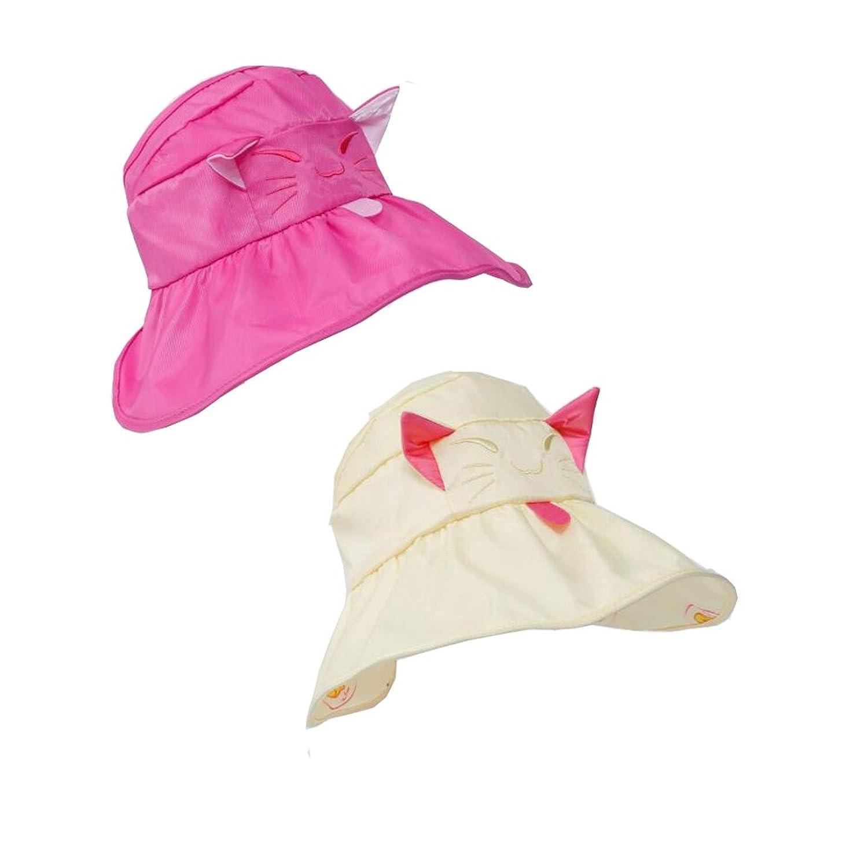 Luckystaryuan 2Pack New Kids' Sun Hat Girls Lovely Cat Empty -top Hat