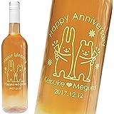 誕生日プレゼント 結婚祝い 名入れ ワイン ロゼ スプリッツァー シュシュ 【パリピ 】 ピンク 還暦祝い