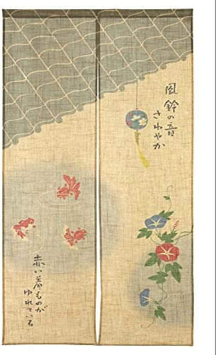 Made in Japan Noren Curtain Tapestry Shiki No Furin