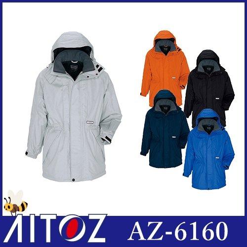 防寒コート カラー:003グレー サイズ:3L B06XYM3L86 3L|003グレー 003グレー 3L