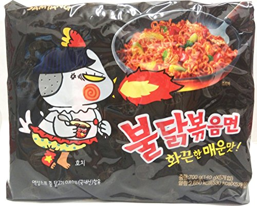Price comparison product image Samyang Ramen / Spicy HafPm Chicken Roasted Noodles, 5 Count (4 Pack)
