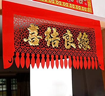 Amazon chris wang 4pcs mixed traditional chinese wedding chris wang 4pcs mixed traditional chinese wedding banquet golden characters embossing red banners velvet lintel junglespirit Images