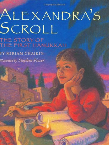 Alexandra's Scroll: The Story of the First Hanukkah by Brand: Henry Holt and Co. (BYR) (Image #2)