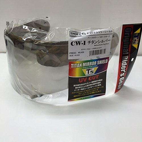 TANIO T's titanium mirror shield (base color: mellow smoke) SHOEI helmet corresponding CW-1 PINLOCK titanium silver by STS