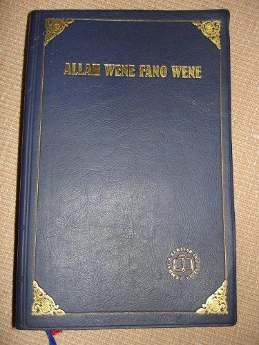 Bible in Yali Language / Allah Wene Fano Wene dalam Bahasa Yali Selatan / In Today