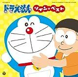 Doraemon - Twin Best (2CDS) [Japan CD] COCX-36689 by Columbia Japan
