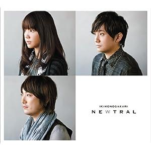 『NEWTRAL(初回限定盤)』
