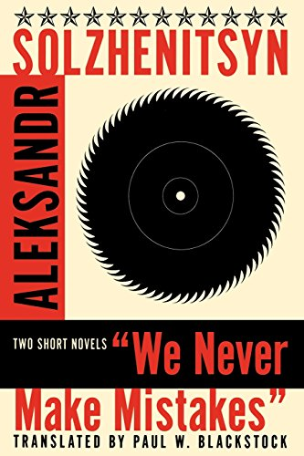 We Never Make Mistakes: Two Short Novels