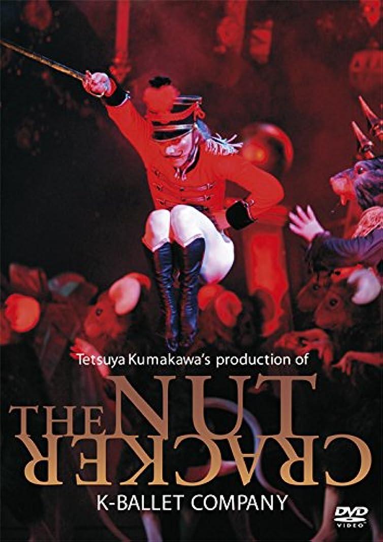 切り下げ凶暴なごみLevaillant: La Petite Danseuse De Degas [Blu-ray]