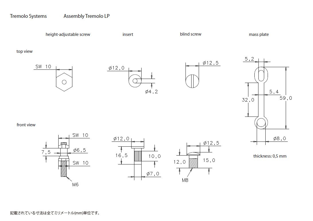 Schaller Tremolo System LP Right Chrome