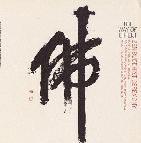 - Way Eiheiji: Zen-Buddhist / Various