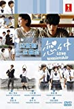 Love Relationship (Japanese TV Drama with English Sub)
