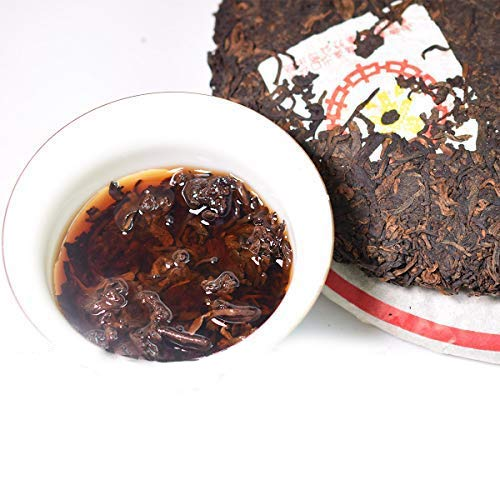 2002 Zhongchahuang Yin 7262 401 batch Pu'er cooked tea [16 years dry warehouse old Pu'er cooked tea] Yunnan dry warehouse storage treasures old tea [Yunnan Qizi cake tea] 2002 pressed 12.59oz / cake by NanJie (Image #6)