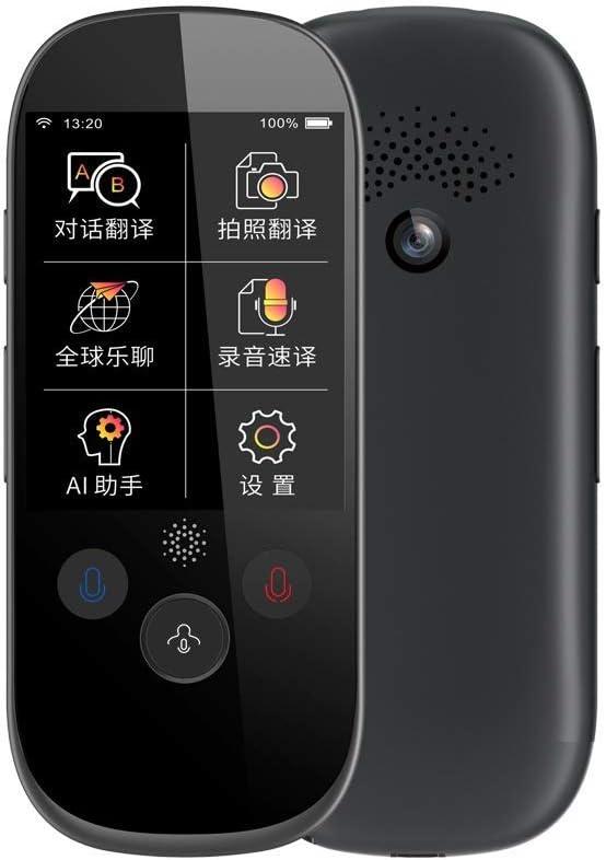 ギフトポート2.4インチの高解像度タッチスクリーンを備えた、インテリジェントな言語翻訳デバイス、翻訳デバイス、AIインテリジェント言語翻訳デバイス