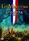 Documentary - Les Miserables The History [Japan DVD] COBM-6484