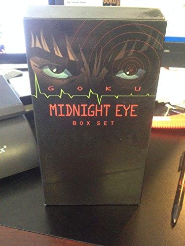 Goku - Midnight Eye Boxed Set [VHS]