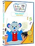 Baby Einstein - Baby Mozart - Music Festival (1999) DVD Image