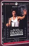 El furor del dragón (The way of the dragon) [DVD]