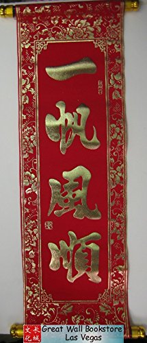 chinese new year red banners fai chun with 4 chinese smooth