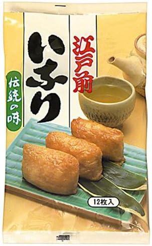 Yamato Tofu Frito Para Sushi 240 g: Amazon.es: Alimentación y ...