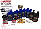 YAMAHA OEM 2006+ F200 F200TXR LF200TXR V6 3.3L Outboard Oil Change 10W30 FC 4M Lower Unit Gear Lube Gasket NGK Spark Plug LFR5A-11 Primary Fuel Filter Maintenance Kit