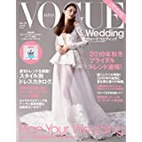 VOGUE Wedding 2018年秋冬号