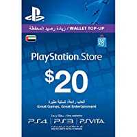 PlayStation Live Card $20 For UAE Account
