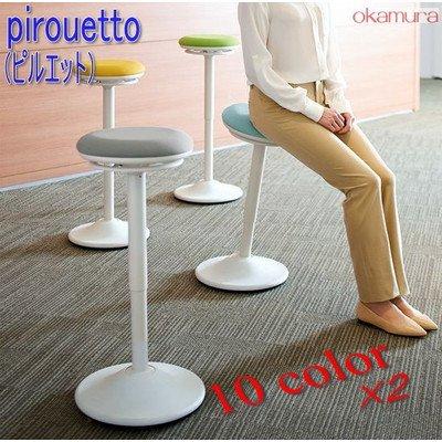 オカムラ ピルエット スイング脚タイプ L122EAL122EZ 10COLOR×2 半立位姿勢傾く椅子 本体ブラック V アプリコット:PB29 B01BXV2NZO V アプリコット:PB29|ブラック ブラック V アプリコット:PB29